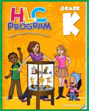 HLC Grade K Curriculum